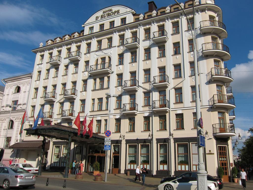 Ресторан в отеле «Европа» (Минск)