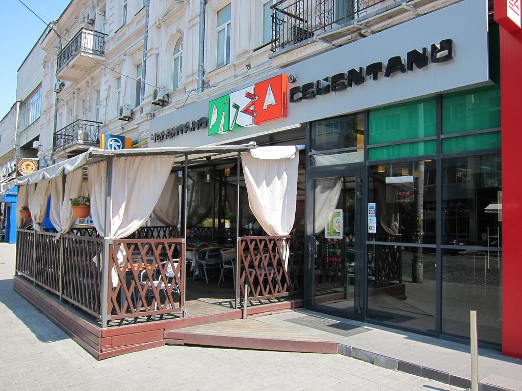 Ресторан быстрого обслуживания «Пицца Челентано», Киев