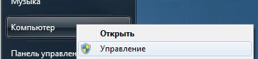 Change MAC