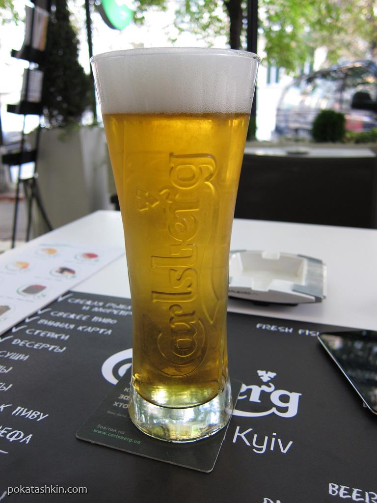 Спорт-бар «Carlsberg Bar Kyiv» (Киев)