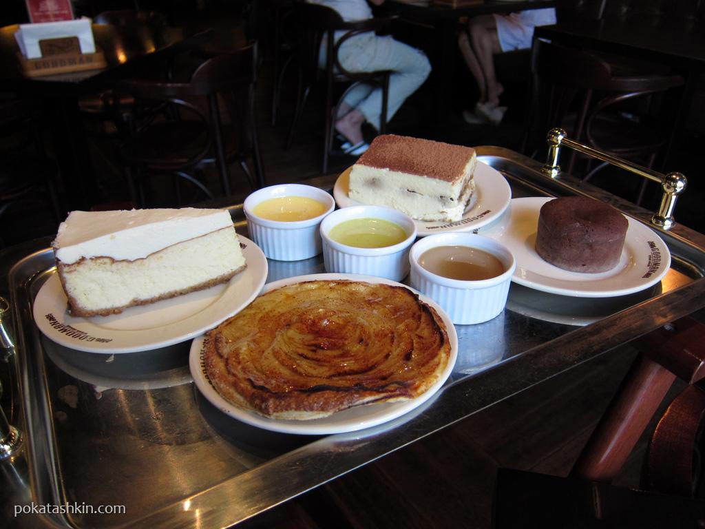 Ресторан стейк-хаус «Гудман» (Киев)