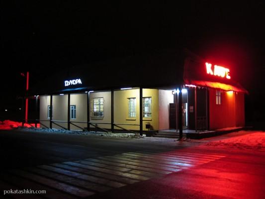 Кафе «Дукора» (трасса M-5, 37,5 км)