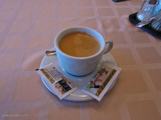 Кафе «Парадиз» (Гомель)