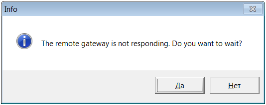 Vpn the remote gateway is not responding