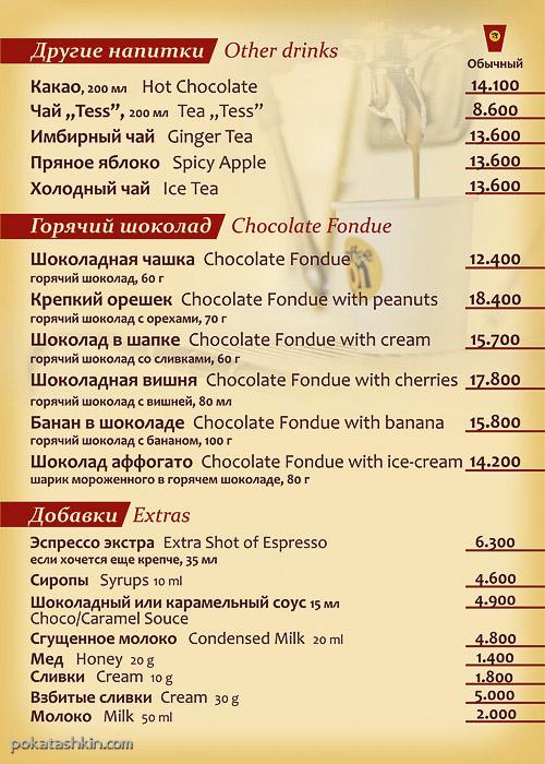 анчан синий чай цена