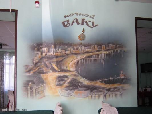 Кафе-бар «Баку» (Гомель)