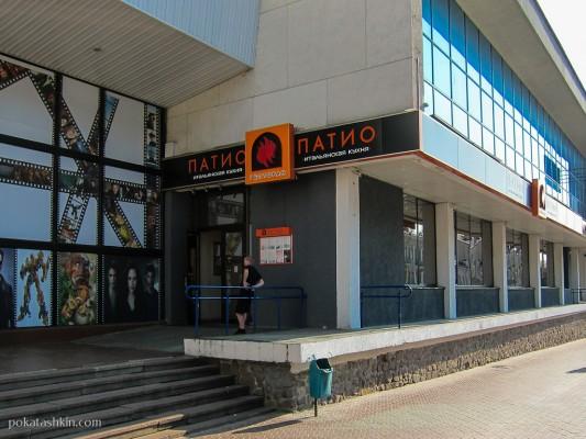 Ресторан «Патио» (Гомель)