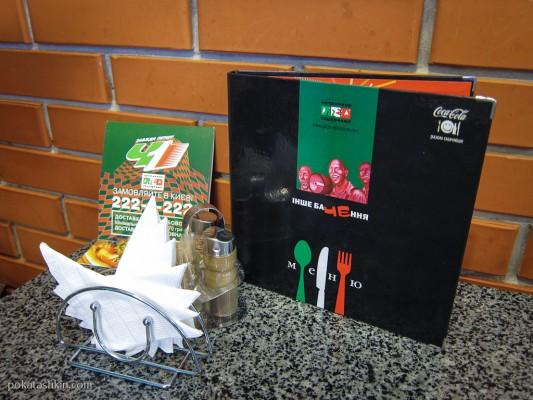 Ресторан быстрого обслуживания «Пицца Челентано», ул.Красноармейская, 63 (Киев)