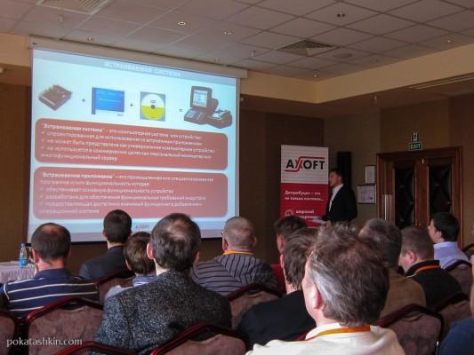 Семинар по встраиваемым технологиям Microsoft в Минске