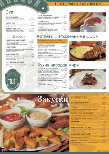 IMG_20121215_1