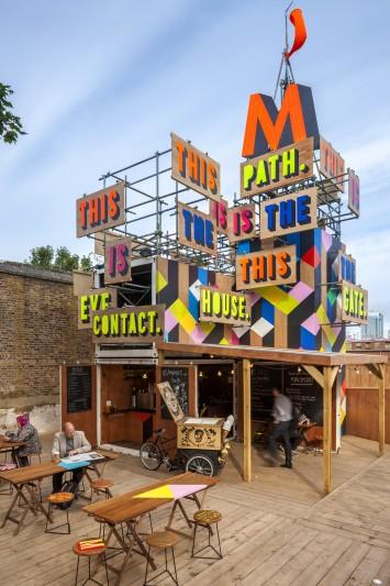 Душевное кафе MVMNT в Лондоне